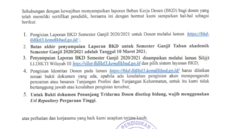Sosialisasi Pelaksanaan Sertifikasi Pendidik untuk Dosen (SERDOS) Tahun 2021